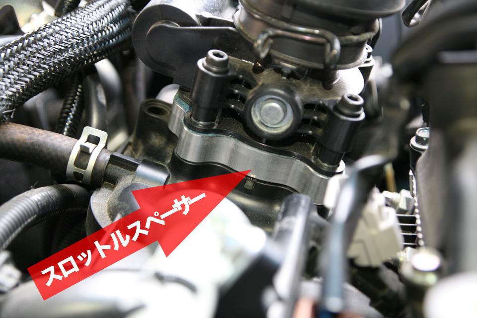 ■DTMスロットルスペーサー ■価格:18,000円(税別)■適合:コペン(LA400K)、イース(LA300S)※ダイハツKFエンジン 電子スロットル車用/適合確認は随時