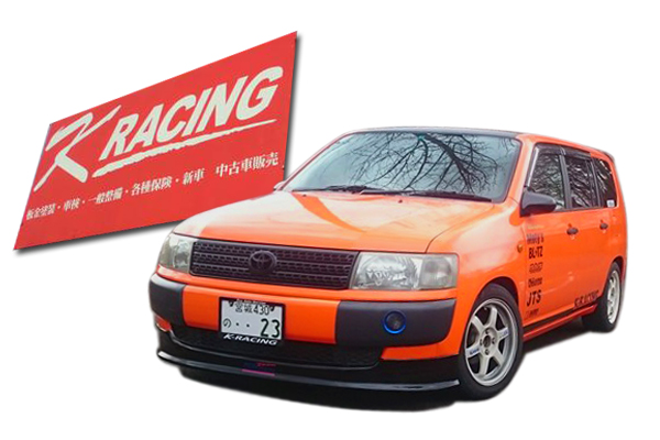 株式会社K-racing